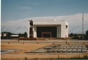 Bishkek Lenin