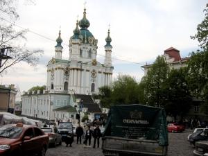 St.Andrei.JPG